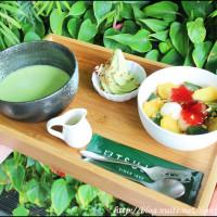 台北市美食 餐廳 咖啡、茶 咖啡、茶其他 辻利茶舗(松山車站旗艦店) 照片