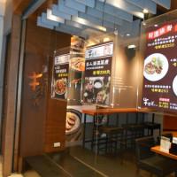 台北市美食 餐廳 中式料理 牛不花 照片