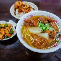 新北市美食 餐廳 中式料理 台菜 豐原排骨酥麵 照片