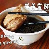 台南市美食 餐廳 中式料理 小吃 崇善當歸鴨 照片