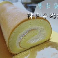 台北市美食 餐廳 烘焙 蛋糕西點 夢卡朵蛋糕 (SOGO復興店) 照片