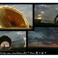 高雄市休閒旅遊 景點 海邊港口 黃金海韻 照片