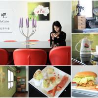 台南市美食 餐廳 咖啡、茶 咖啡館 窩吧 照片