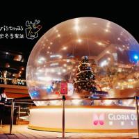 桃園市休閒旅遊 購物娛樂 購物中心、百貨商城 GLORIA OUTLETS 華泰名品城 照片
