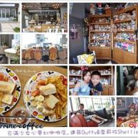 桃園市美食 餐廳 異國料理 美式料理 Max Corrine coffee 照片