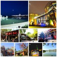 台南市休閒旅遊 景點 景點其他 台南一日遊輕旅行 照片