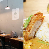 台北市美食 餐廳 異國料理 日式料理 DINING ROOM 蓮REN 照片
