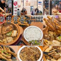 高雄市美食 餐廳 異國料理 異國料理其他 拿督肉骨茶 照片