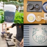 台北市美食 攤販 冰品、飲品 Insinger Kaffee 硬性格咖啡 照片