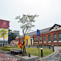 台南市休閒旅遊 景點 藝文中心 台南文化創意產業園區 照片