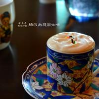 彰化縣美食 餐廳 咖啡、茶 咖啡館 綠波采庭園咖啡 照片