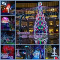 台北市休閒旅遊 景點 觀光商圈市集 台北信義商圈 照片