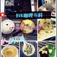 彰化縣美食 餐廳 異國料理 多國料理 BVK咖哩專科 照片