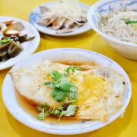 新北市美食 攤販 台式小吃 台南煎粿 照片