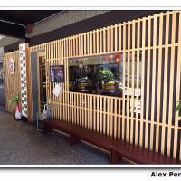 新北市美食 餐廳 異國料理 日式料理 築和風料理 照片