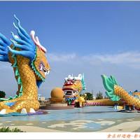 彰化縣休閒旅遊 景點 公園 龍騰公園 照片