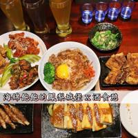 台北市美食 餐廳 餐廳燒烤 燒烤其他 酒食憩 照片