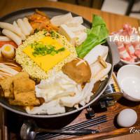 宜蘭縣美食 餐廳 異國料理 美式料理 TABLE NINE 九號餐桌 照片