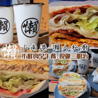 台北市美食 餐廳 異國料理 多國料理 小南港-懶人私廚 照片