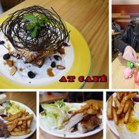 台北市美食 餐廳 咖啡、茶 咖啡館 AT Café桌遊咖啡 照片
