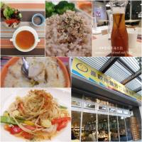 新竹縣美食 餐廳 異國料理 義式料理 SeFun Café喜歡你餐坊 照片