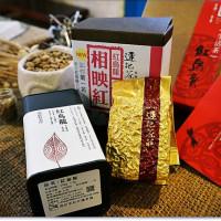 台東縣休閒旅遊 購物娛樂 購物娛樂其他 臺東網路農場 照片