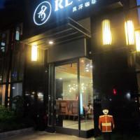 高雄市美食 餐廳 異國料理 異國料理其他 黑浮咖啡(高美店) 照片
