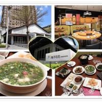桃園市美食 餐廳 中式料理 柚子花花青春客家菜 照片