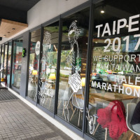 台北市休閒旅遊 運動休閒 運動休閒其他 森林跑站RunBase 照片