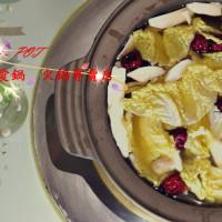 高雄市美食 餐廳 火鍋 麻辣鍋 i - POT愛鍋 火鍋專賣店 照片