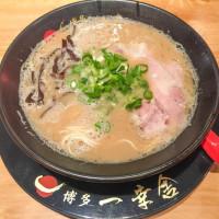 台北市美食 餐廳 異國料理 日式料理 博多一幸舍 (台北站前店) 照片
