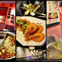 台北市美食 餐廳 火鍋 麻辣鍋 好久不見原創麻辣燙西門店 照片