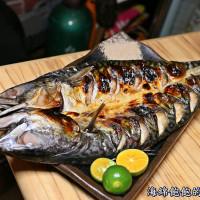 台北市美食 餐廳 餐廳燒烤 串燒 ラサミヤ拉撒咪呀鉄板居酒屋 照片
