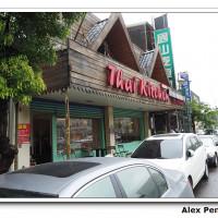 桃園市美食 餐廳 異國料理 泰式料理 華泰城泰式料理 照片