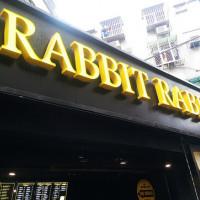 台北市美食 餐廳 咖啡、茶 咖啡、茶其他 Rabbit Rabbit TEA 兔子兔子茶飲專賣店 (內湖江南店) 照片