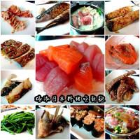 新北市美食 餐廳 異國料理 日式料理 極泓日式料理 照片