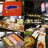 高雄市美食 餐廳 異國料理 韓式料理 阿朱媽韓料理 照片