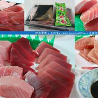 高雄市美食 餐廳 異國料理 日式料理 旭昌南方黑鮪專賣店 照片
