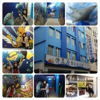 新北市休閒旅遊 住宿 商務旅館 清異居旅店海洋館 照片