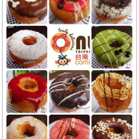 台南市美食 餐廳 飲料、甜品 可拿滋台南 照片