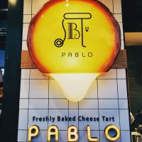 台北市美食 餐廳 飲料、甜品 PABLO (台北站前外帶店) 照片