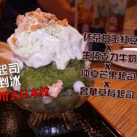 台北市美食 餐廳 飲料、甜品 PABLO (台北站前內用店) 照片