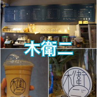 台中市美食 餐廳 咖啡、茶 歐式茶館 木衛二世界茶館台中店 照片