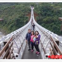 屏東縣休閒旅遊 景點 景點其他 山川琉璃吊橋 照片