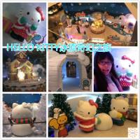 桃園市休閒旅遊 景點 展覽館 Hello Kitty冰原奇幻之旅 照片