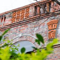 高雄市休閒旅遊 景點 觀光工廠 三和瓦窯 照片