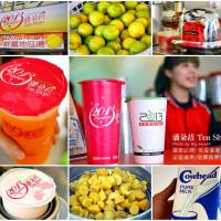 台中市美食 餐廳 飲料、甜品 飲料專賣店 潘朵菈2013鮮果手作茶 照片