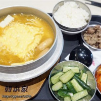 桃園市美食 餐廳 異國料理 韓式料理 韓本家 (桃園華泰店) 照片