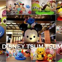 台中市休閒旅遊 購物娛樂 購物中心、百貨商城 Disney TSUM TSUM玩轉派對 (新光三越中港店2015年12月9日~2016年1月3日) 照片