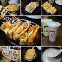 高雄市美食 餐廳 中式料理 中式早餐、宵夜 巷口宵夜點心 照片